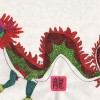 Chinese Dragon - Allison 11