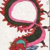 Chinese Dragon - Lilly 7